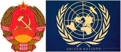 Soviet and UN Emblems